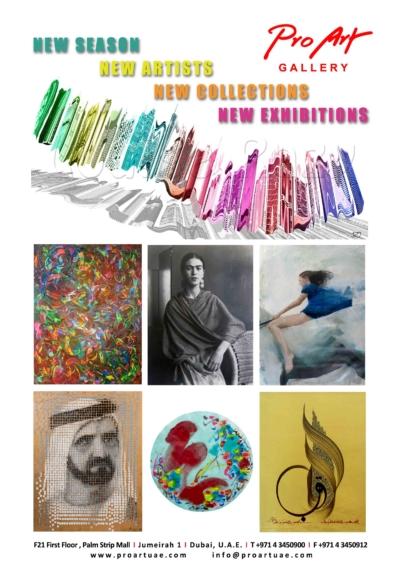 Expo permanente à Dubaï