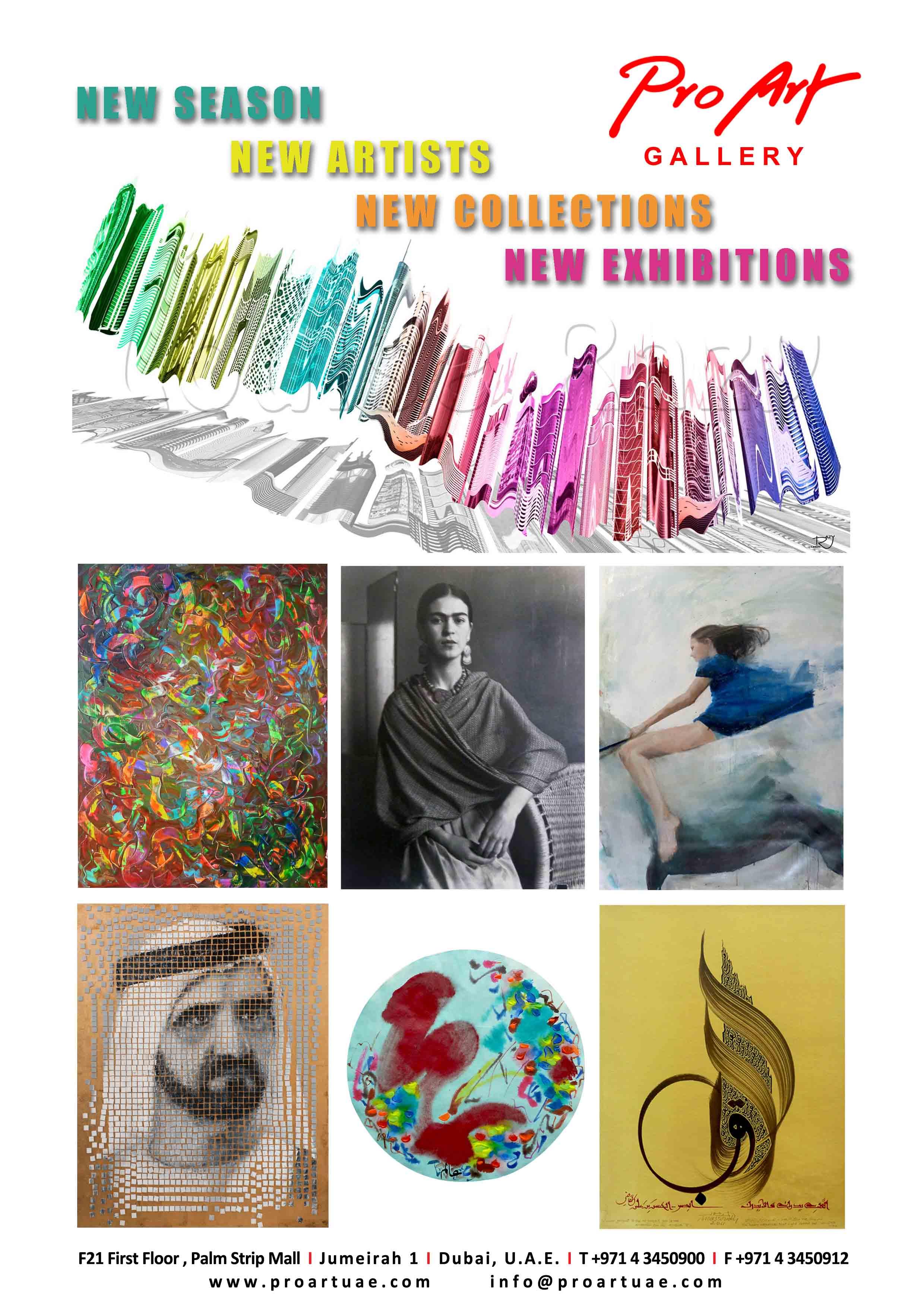 Exposition permanente ProArt Gallery Dubaï