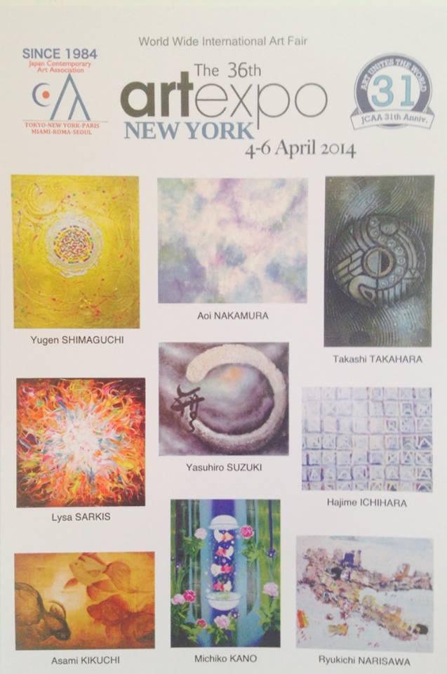 Artexpo NYC2014